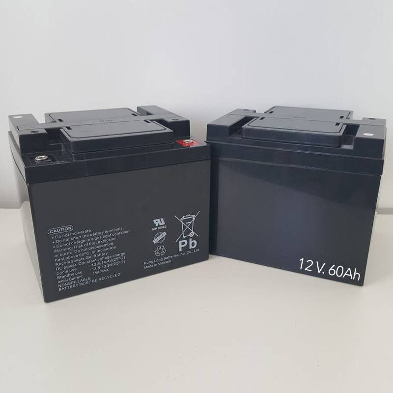 Baterías Silla TIGER 60 Ah