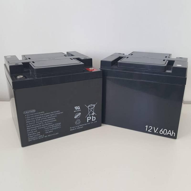 Baterías Silla DRAGON VERTIC 60 Ah