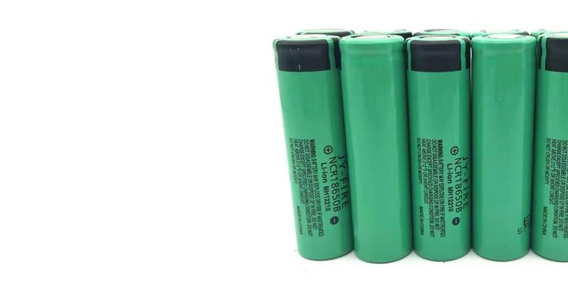 batería litio